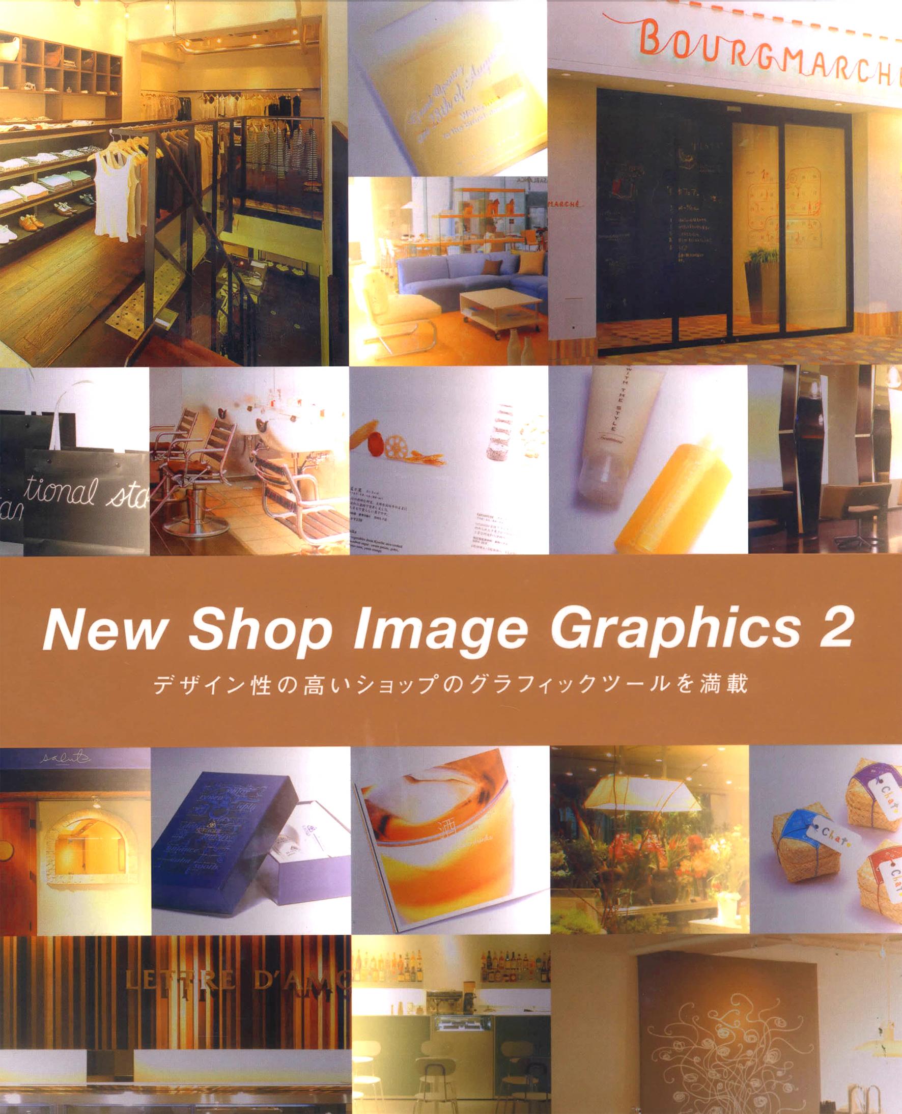 NEW SHOP DESIGN GRAPHICS2